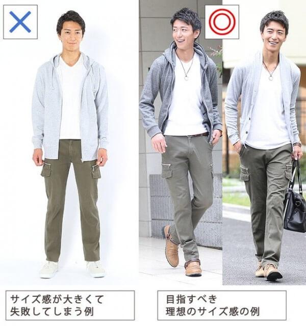 カジュアルなファッションをしている男性の画像